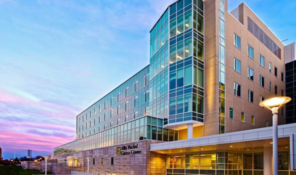 Ellis Fischel Cancer Center
